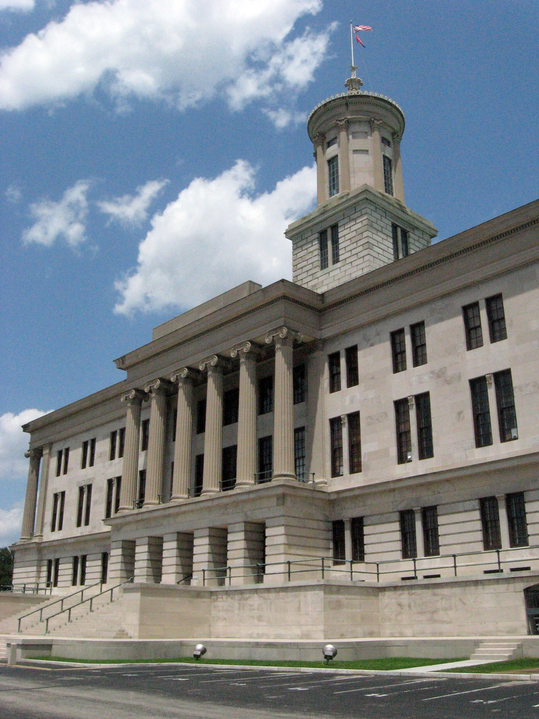 Tennessee Insurance Agents Win Investigation Protections ...  |Tennessee State Capital