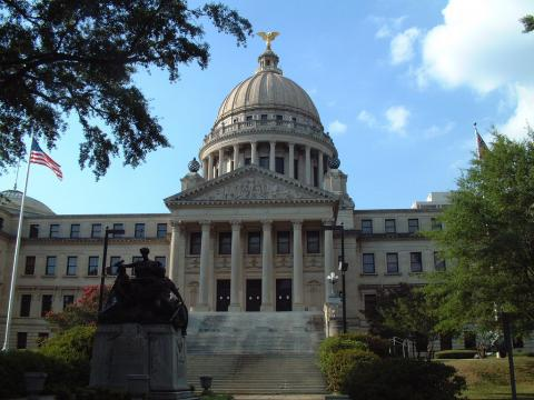 Mississippi State Capitol in Jackson